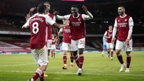 Арсенал 0:0 Уест Хам (гледайте на живо)