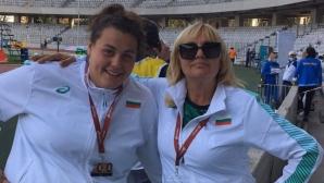 Първо отличие на България от Балканиадата в Клуж