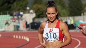 Инна Ефтимова стана балканска вицешампионка в спринта на 100 метра