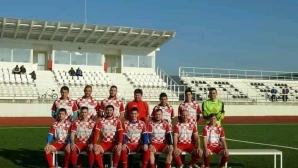 Кубрат 2016 с равенство у дома срещу Черноморец (Балчик)