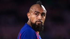 Барселона и Интер най-после се разбраха за трансфера на Видал