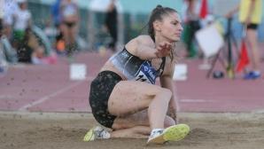 15 медала за България на Балканиадата в Румъния