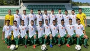 """България U16 ще участва на приятерски турнир в Хърватия, групата на """"лъвчетата"""""""