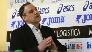 България отказа участие на Световната купа по спортна гимнастика в Унгария