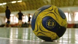 Български съдии ще ръководят мач на европейския клубен първенец по хандбал