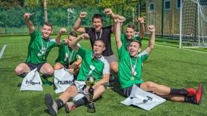 """Young boys триумфира в седмия квалификационен турнир от """"Проект 2020"""""""