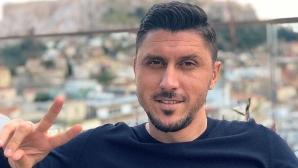Румънска легенда даде България за пример