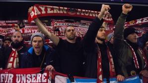 Феновете на Байерн трябва да влязат в карантина след завръщането си от мача за Суперкупата