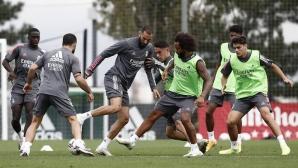 Играчите на Реал Мадрид се отказали от 1 млн. евро на калпак