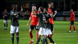 Юнайтед показа класа в края за първата си победа през сезона (видео)