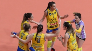 ЛКС Комерскон срещу Калцит за място в групата на Марица