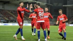ФКСБ поиска отлагане на мач от Лига Европа
