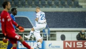 Динамо Киев направи голяма крачка към групите на ШЛ