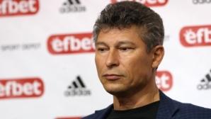Балъков: Оставили сме всичко на Краси Петров, дано феновете ни разберат за Борносузов (видео)