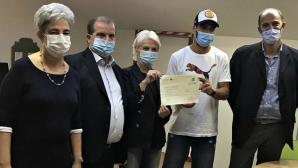 Засега няма доказателства за вина на Ювентус в схемата с фалшивия изпит на Суарес