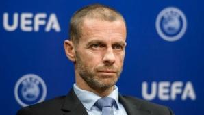Определиха кога ще са квалификациите в зона Европа за Мондиал 2022