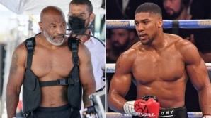 Майк Тайсън готов да се боксира с Антъни Джошуа