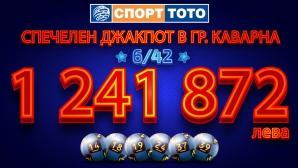112 години след провъзгласяването на Независимостта на България, късметлия спечели над 1 милион лв. и стана 112-ия тото милионер