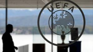 УЕФА разреши отлагането на мачове от групите на ШЛ и ЛЕ до 28 януари