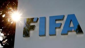 ФИФА спря участието на всички отбори от Тринидад и Тобаго в международни мачове