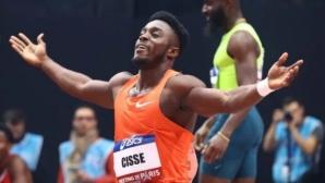 Сисе с рекорд и победа на 200 метра на Диамантената лига в Доха