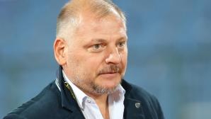 Петко Петков: Тежка ситуация, но не се отказваме