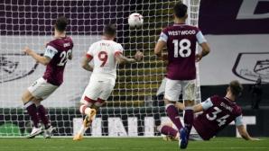 """Ранен гол стигна на """"светците"""" за победа срещу Бърнли (видео)"""