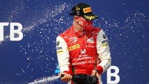 Шумахер с втора победа за сезона във Формула 2