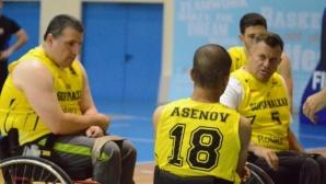 София Балкан победи Черно море Тича на колички като гост
