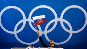 Световната атлетика удължи крайния срок, в който трябва да се произнесе за Русия