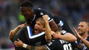 Исторически гол донесе първа победа на Арминия в Бундеслигата от 11 години (видео)