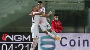 """На почивката: Кротоне 0:1 Милан, греда за """"росонерите"""""""