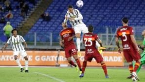 Роналдо спаси Ювентус срещу Рома (видео)