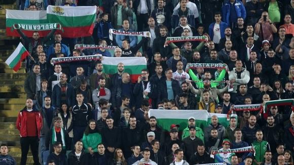 Добра новина за феновете на българския футбол преди битката с Унгария