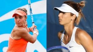 Без промяна в световната ранглиста за Томова и Пиронкова