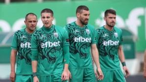 Ексклузивно: Витоша (Бистрица) закрива отбора и напуска първенството!