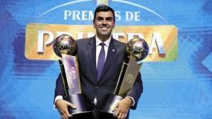 Футболен ръководител от Парагвай е с доживотно наказание да работи в спорта