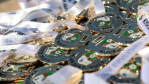 Купата на България продължава - ще има ли нови изненади