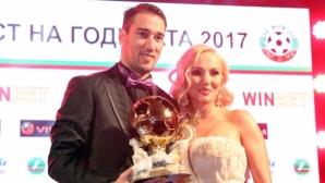 Попето и Елена Паришева платиха мач за Купата на България