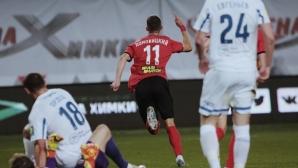 Новакът Химки взе първа победа за сезона
