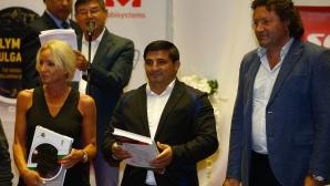 Армен Назарян: Много се радвам, че се събрахме всички шампиони (видео)