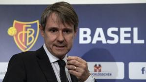 Президентът на Базел се оттегля от поста през ноември