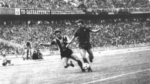 На този ден – Паметен успех на Ботев (Пд) над Барселона