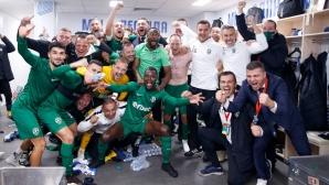 """Лудогорец отново е в групите на Лига Европа! """"Орлите"""" не сгрешиха в Беларус (видео)"""