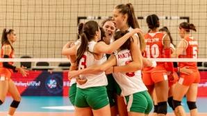 България допусна тежка загуба от Турция на старта на Евроволей 2020 (галерия)