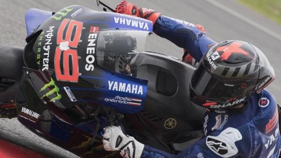Лоренцо: Yamaha не ме прахосват като тест пилот