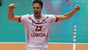 Теодор Салпаров се завърна във волейбола (снимка)