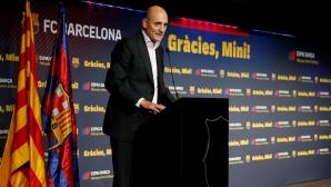 Барселона обяви загубите си за миналия сезон
