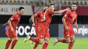 Северна Македония подчини Косово и е на един мач от Евро 2020 (видео)