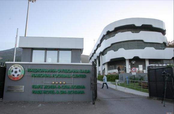 """Финалът на """"Проект 2020"""" през уикенда на базата в Бояна"""